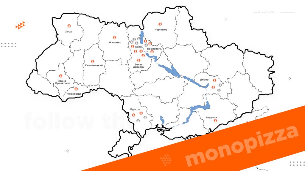 Сеть покрытия Monopizza в Украине