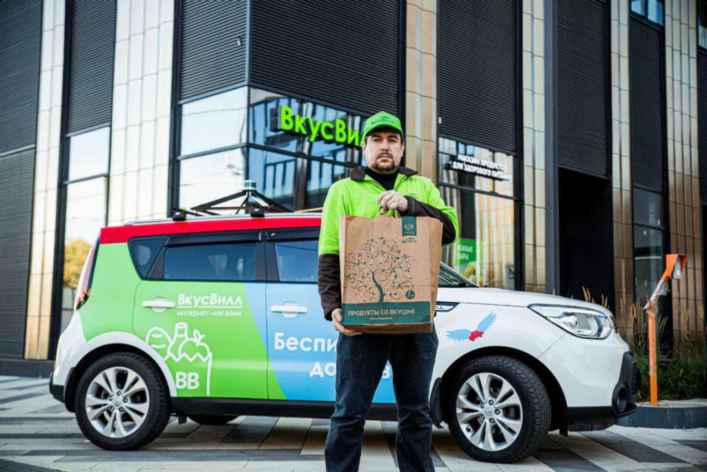«Вкусвилл» запустил доставку на беспилотном автомобиле